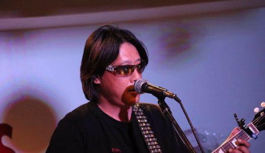 【LIVE報告】弾き語りジャンボリー~KUSSA~