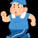やんわりダイエット2018記録(2週目・2018.7.30-8.6)