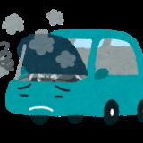 ディーゼル車にガソリン入れたことありますか?