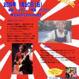 【LIVE報告】2019.01.20新春オリきのプレゼンツ「すっごいのそろえました」[KUSSA]