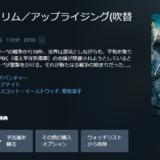 映画鑑賞記録2019.2.10~2.16(2本)