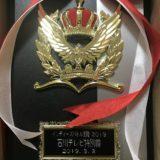 2019.03.23石川テレビ放送「インディーズバトル北陸2019」出演