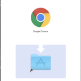 Chromeをインストールする