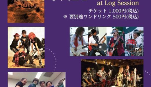 【LIVE報告】Shangri-ra Presents Forever & Ever【ばっちGOO!】