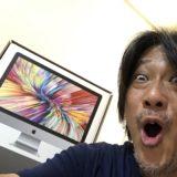 iMac[Retina 5k 27インチ 2020]がきた~~~~~