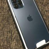 こんにちは新しいiPhoneと楽天モバイル